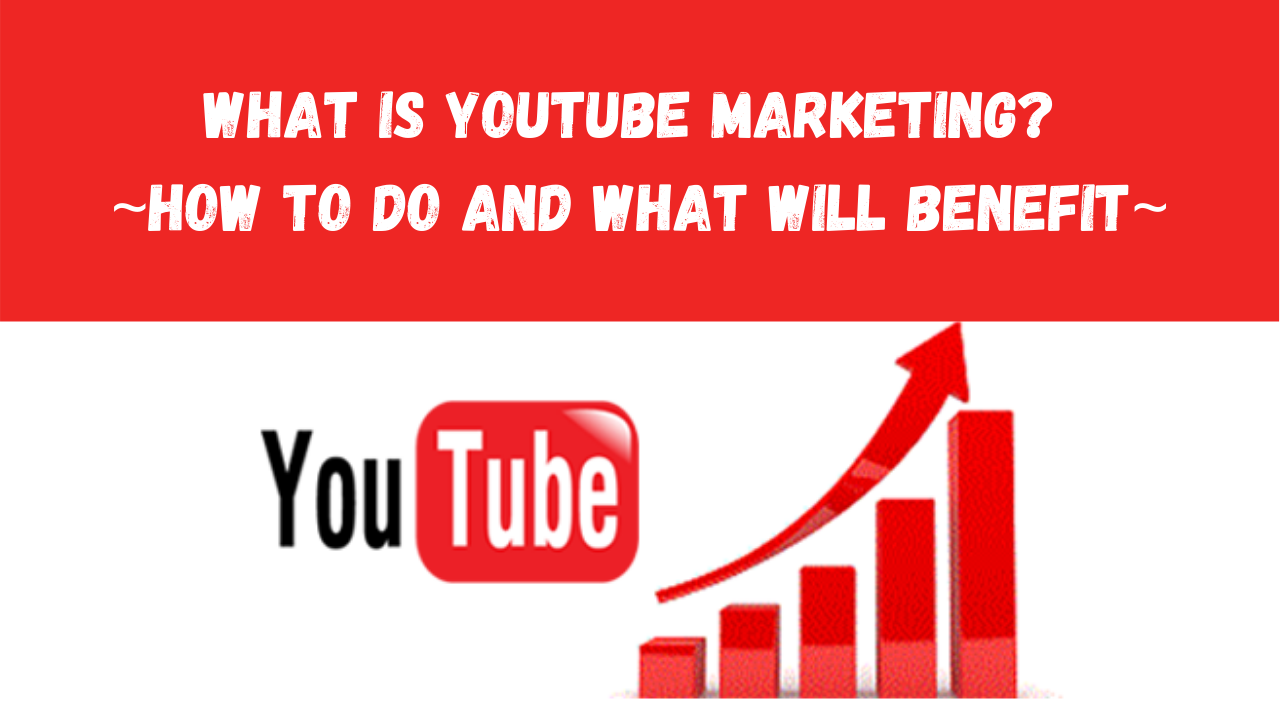 What Is YouTube Marketing? ~How To Do And What Will Benefit~